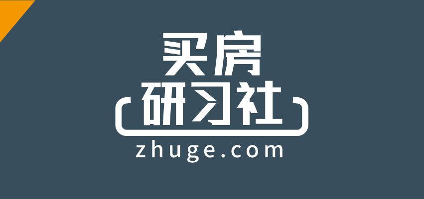 """""""新""""销冠诞生!豪宅复兴元年,70亿热销揭秘"""